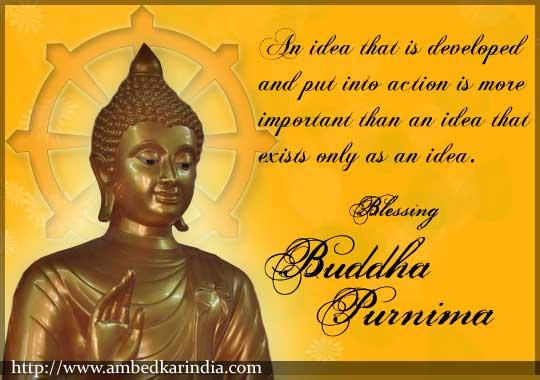 http://www.ambedkarindia.com/download/buddha_purnima/buddha_purnima4.jpg