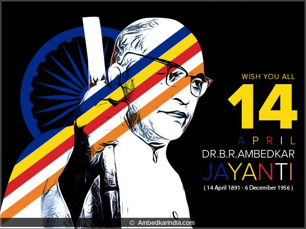 Dr.B.R.Ambedkar Jayanti Celebration | Dr.Ambedkar Scraps | Buddha ...
