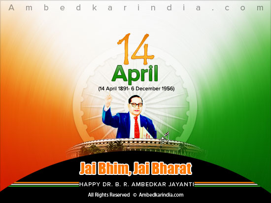 Dr.B.R.Ambedkar Jayanti - 2016 Greetings | Dr.B.R.Ambedkar Photos ...