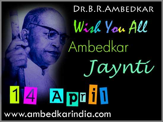 Dr B R Ambedkar Image Dr Ambedkar Wallpaper Dr Ambedkar